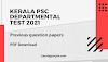 Kerala PSC Departmental test 2021 previous question papers |  KPSC Model Paper 2021 Exam Pattern | Kerala Govt Job | PDF Download | Thozhilveedhi 2021 Latest