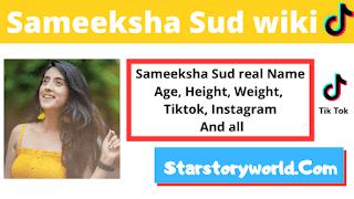 Sameeksha sud wiki