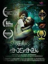 Kaadakalam (2021) HDRip Malayalam Full Movie Watch Online Free