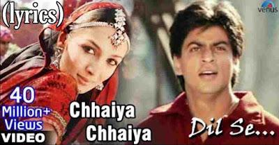 chaiya chaiya lyrics