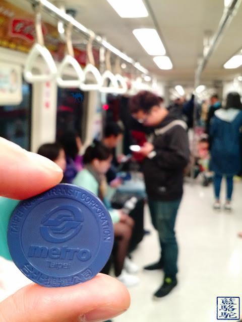 Le Chameau Bleu - Metro de Taipei