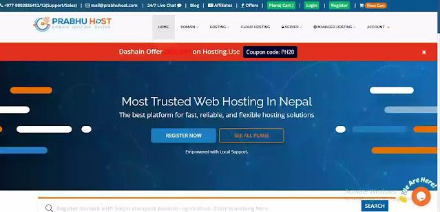 Prabhu host  best 5 web hosting in Nepal