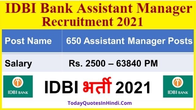 Assistant Manager Recruitment 2021
