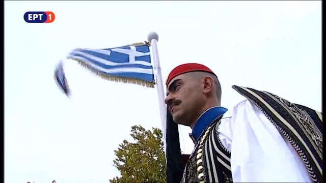 28η Οκτωβρίου: Καμαρώστε τους Εύζωνες στην παρέλαση - ΦΩΤΟ