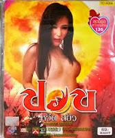 http://www.vampirebeauties.com/2020/04/vampiress-xxx-review-antique-box.html?zx=dd3d1892a05fb102