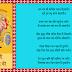 शनि देव जी की आरती | Shani Dev Ji ki aarti hindi lyrics