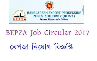 BEPZA Job Circular 2017 December