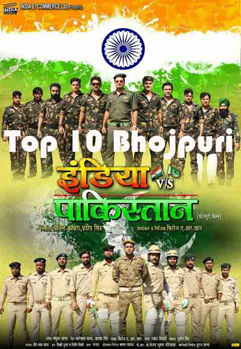 First look Poster Of Bhojpuri Movie India Vs Pakistan. Latest Feat Bhojpuri Movie India Vs Pakistan Poster, movie wallpaper, Photos
