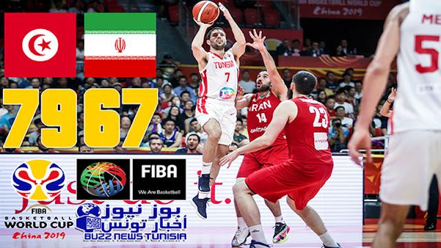 كأس العالم لكرة السلة الصين 2019 : المنتخب التونسي يحقق فوز تاريخي علي إيران (79-67) بأول فوز له في المونديال في الجولة الثانية