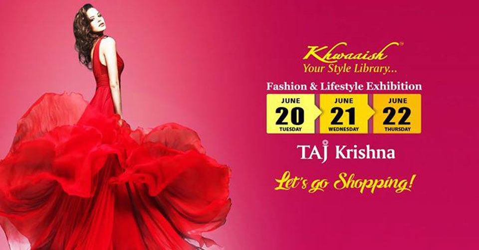 exhibitions in taj krishna hyderabad