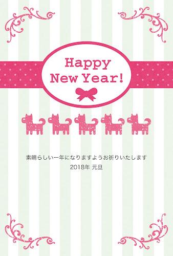 並んだ犬のスタンプのガーリー年賀状(戌年)