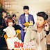 Dating Agency; Cyrano