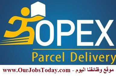HR Jobs at Opex company for parcel delivery