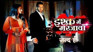Colors TV Launch New Show 'Ishq Mein Marjawan 2' This month