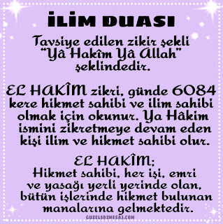 ilim duası