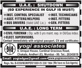 UAE Shutdown project jobs