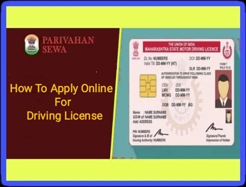 Driving License Kaise Banaye? Know how to apply driving license online. Know what is Driving License  Driving License Application Online| Documents Required for Driving License. How to get medical certificate for driving license. How to check driving license status. How to get Learner Driving License