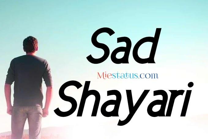 Sad Shayari For Boys - धोका शायरी, Best Dhoka Hindi Love Sad Shayari