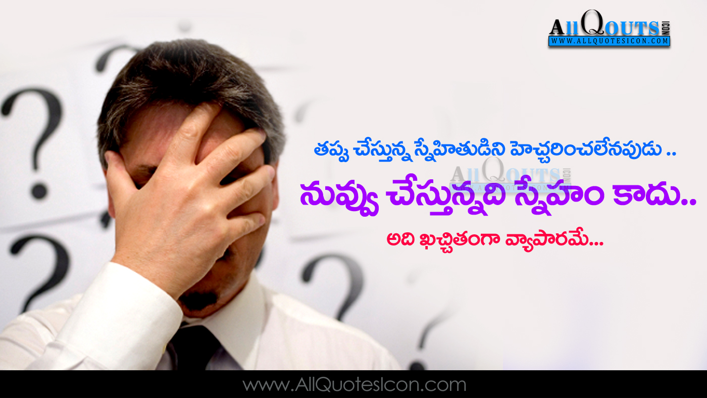 top 10 friendship quotes in telugu pictures life