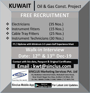 Free Recruitment for Oil and Gas Project