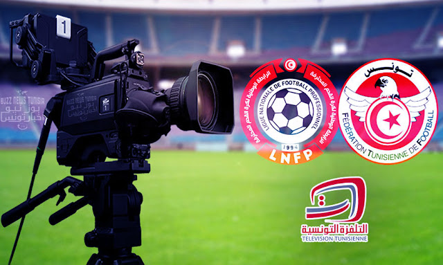 programme tv des matches de football ftf lnfp