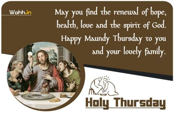 Holy Thursday Prayer  Caption