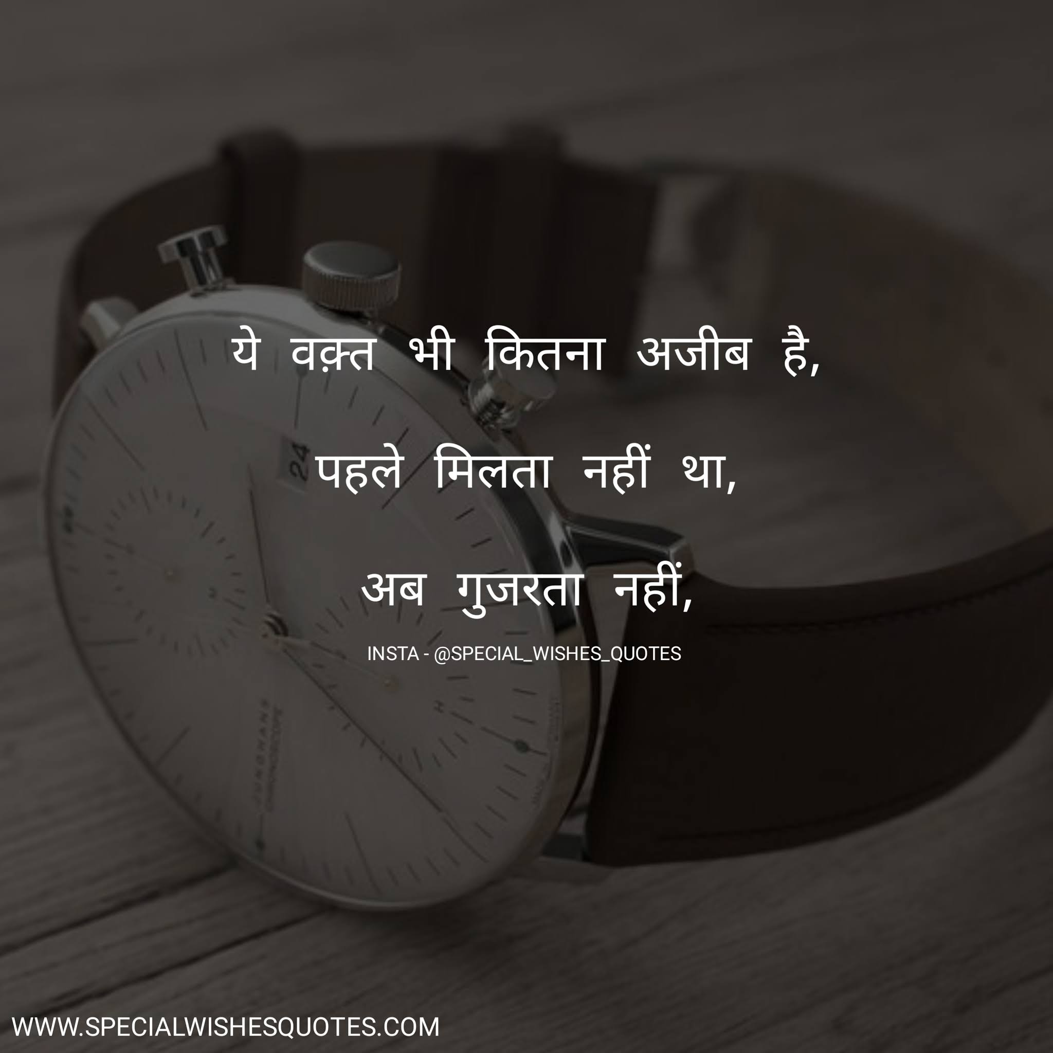 waqt ke sath badalna shayari in Hindi