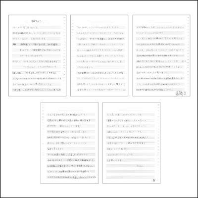 YOASOBI - Love Letter lyrics terjemahan arti lirik kanji romaji indonesia translations ラブレター 歌詞 info lagu digital single Ongaku-san e Hatsune letter