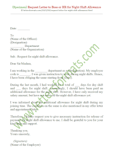 sample request letter for night shift allowance