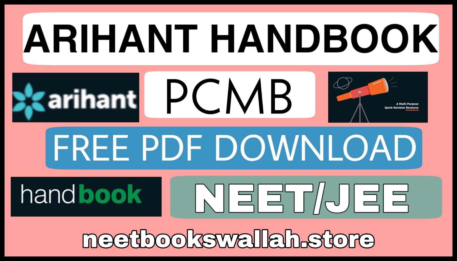 arihant physics neet pdf free download
