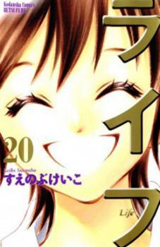 Life Manga