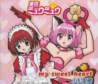 Rika Komatsu - My Sweetheart