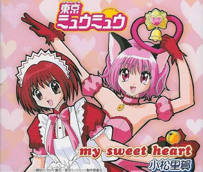 Lirik Lagu Rika Komatsu – My Sweetheart (OST Anime Tokyo Mew Mew)