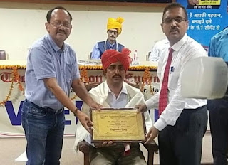 Engineer's Day 2021-  ECB Principal Dr. Jaiprakash Bhamu  Awarded by Engineering Excellence Awards 2021, a total of seven persons from Rajasthan got this award