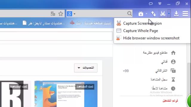 متصفح بايدو سبارك Baidu Spark Browser