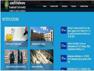 Gauhati University Sarkari Naukri 2020 Recruitment For 57 Professor Post | Sarkari Jobs Adda