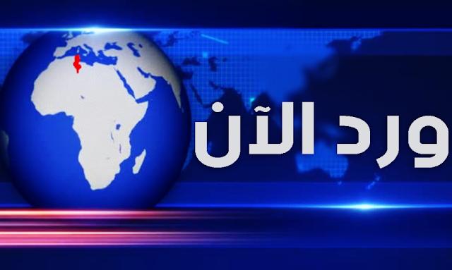 تونس: وردنا الآن ... سقوط مروحية عسكرية (صور)