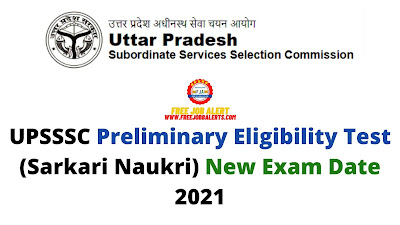 Sarkari Exam: UPSSSC Preliminary Eligibility Test Post (Sarkari Naukri) New Exam Date 2021