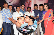prathikshanam audio release photos-thumbnail-17