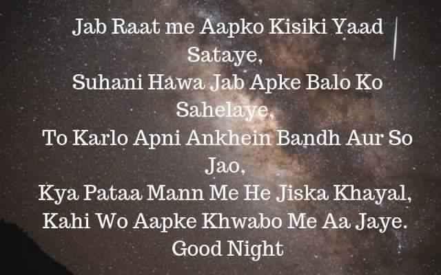 good night dosti shayari in hindi,good night shayari for dost,good night shayari in hindi wiTH IMAGES,good night pyari shayari