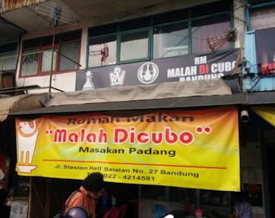 Malah Dicubo