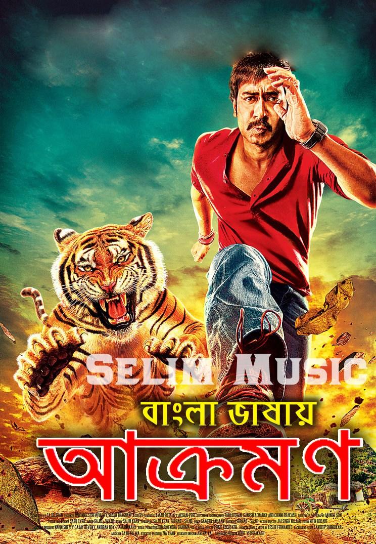 Akraman (2018) Bangla Dubbed New Movie HD