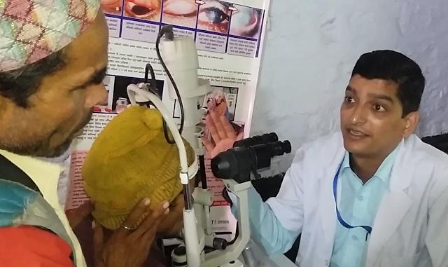 salikram gautam of rapti eye hospital nepal