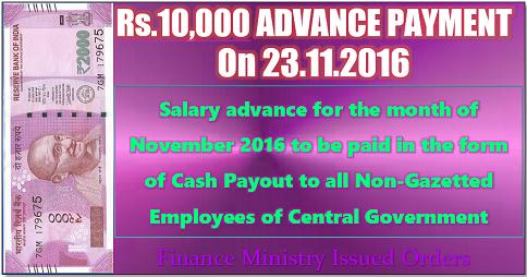 Advance-payout-10000-cg-employees