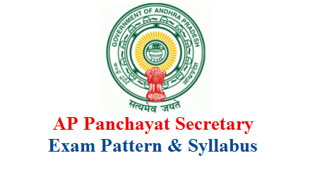AP Panchayat Secretary Scheme of Exam Pattern Syllabus for Screening Test and Main Exam  Andhra Pradesh Panchayat Secretary Recruitment Scheme of Examination Download Here. Exam Pattern for AP Panchayat Secretary 1059 Vacancies Recruitment 2018 Get Details Here. Screening Test Syllabus for AP Panchayat Secretary Recruitment Exam. Main Exam Pattern Syllabus Scheme  of Examination for AP Panchayat Secretary in Andhra Pradesh Panchayat Raj Department Download ap-panchayat-secretary-scheme-of-exam-pattern-screening-test-main-exam-syllabus-download