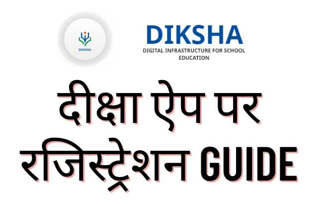 Diksha app registration