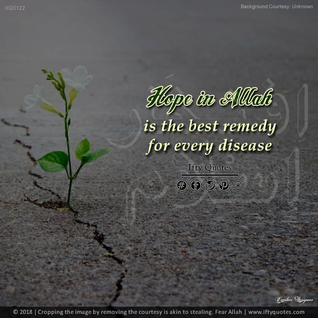 Ifty Quotes |  'Hope in Allah' is the best remedy for every disease. | Iftikhar Islam