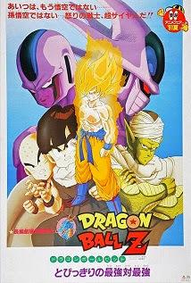 Dragon Ball Z: Los mejores rivales <br><span class='font12 dBlock'><i>(Doragon Bôru Z 5: Cooler&#39;s Revenge (Battle of the Strongest vs. the Strongest) )</i></span>