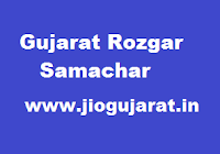 Gujarat Rozgar Samachar e-paper (08/02/2017) 1