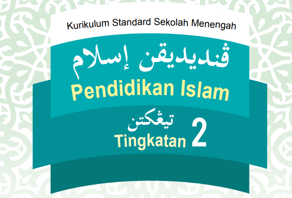 Buku Teks Pendidikan Islam Tingkatan 2 KSSM PDF